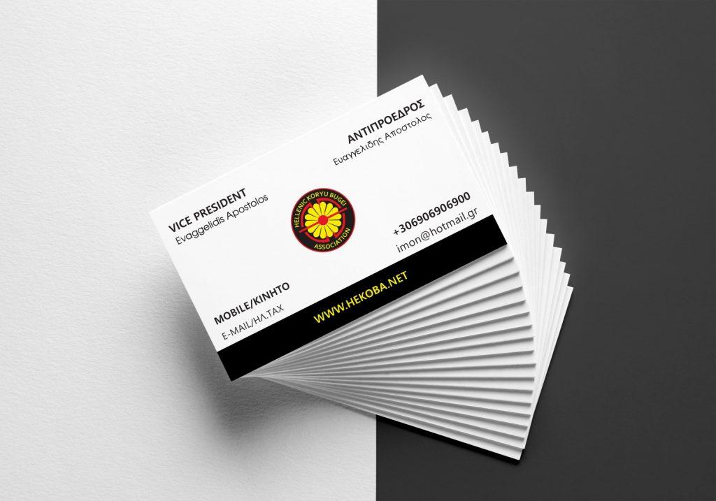 Business card design in Limassol