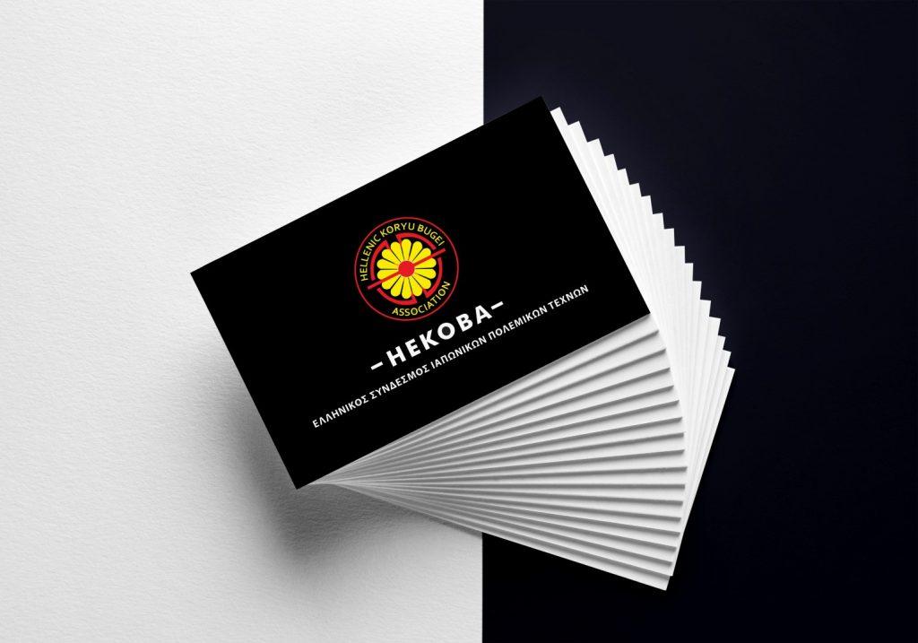 Japan Martial Arts Logo Design in Limassol