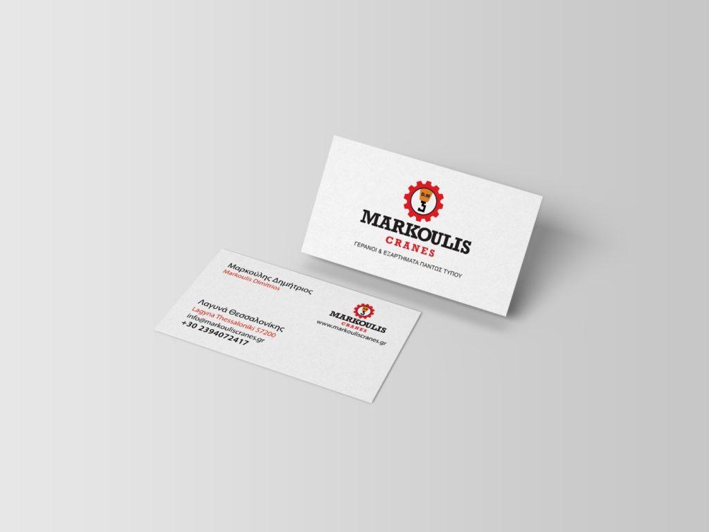 Markoulis Cranes Logo Design in Limassol